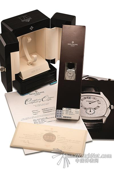 Phillips_Hong-Kong-VI_Lot-903_Patek-Philippe-Reference-5275P_cert.jpg