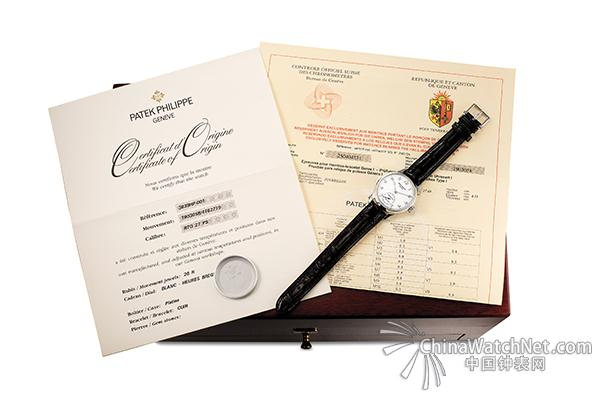 Phillips_Hong-Kong-VI_Lot-902_Patek-Philippe-Ref.jpg
