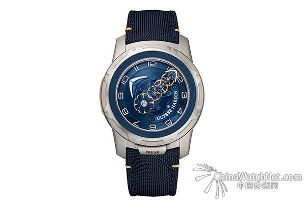 ulysse_nardin_freak_out_blue_gold_3.jpg