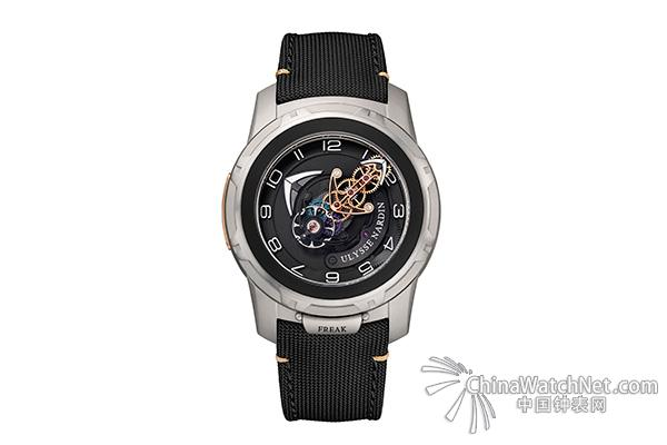 ulysse_nardin_freak_out_black_gold_2.jpg