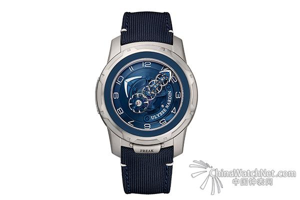 ulysse_nardin_freak_out_of_the_blue_2.jpg